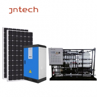 Solar brackish water purify system
